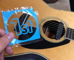 ギター弦交換 1弦