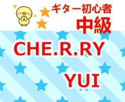 yui chrrry タイトル